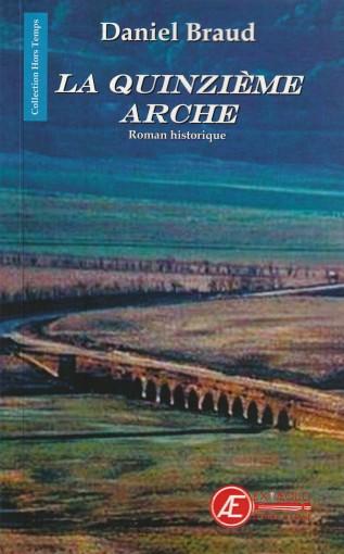 Quinzième arche Recto